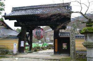 湖東三山  金剛輪寺